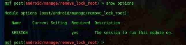 crack android pattern lock
